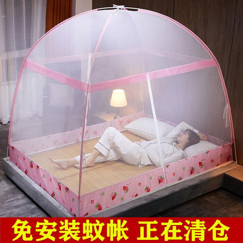 免安装蒙古包蚊帐1.8m床新款1.5m支架家用折叠1.2米纹账防摔儿童