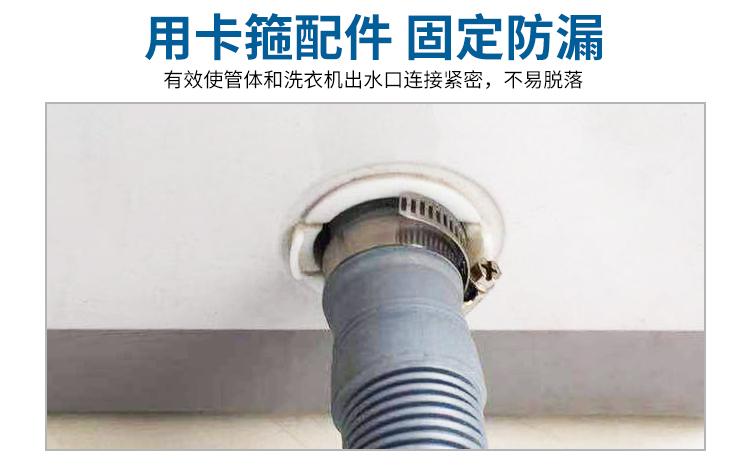 用卡箍配件固定防漏有效使管体和洗衣机出水口连接紧密,不易脱落-推好价   品质生活 精选好价
