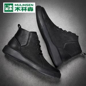 木林森马丁靴男冬季加绒中帮真皮工装靴潮百搭英伦风男鞋黑色皮靴