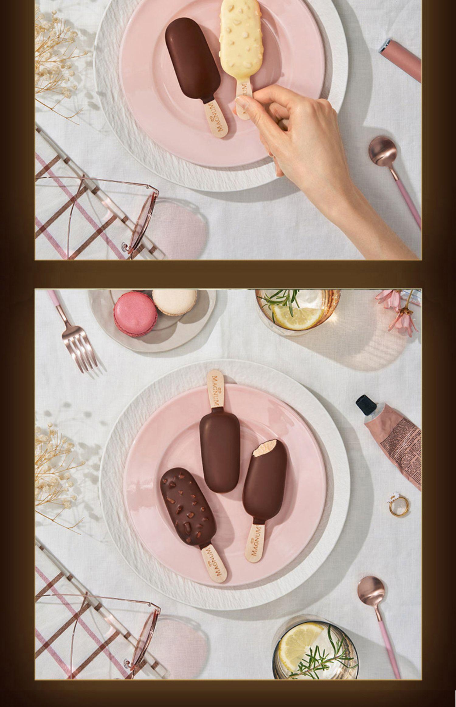【新鲜直达】迷你梦龙冰淇淋24支