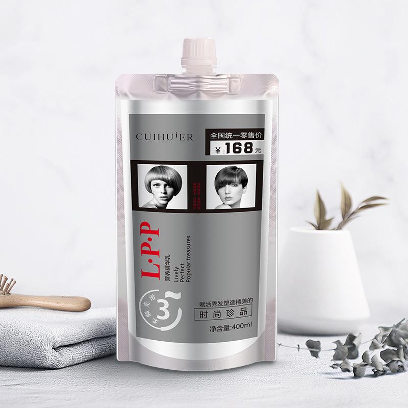 营养发膜护发素头发护理修复干枯柔顺顺滑改善毛躁女香味持久