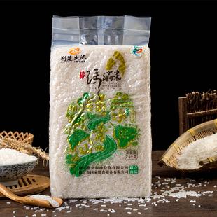2019当季新大米长粒香米丝苗米5斤装虾田稻2.5kg籼米非东北五常米
