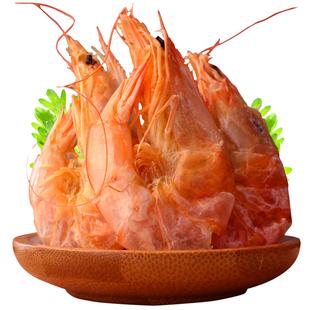 皇鲜生烤虾干即食对虾干250g海鲜干货海虾非大号休闲零食