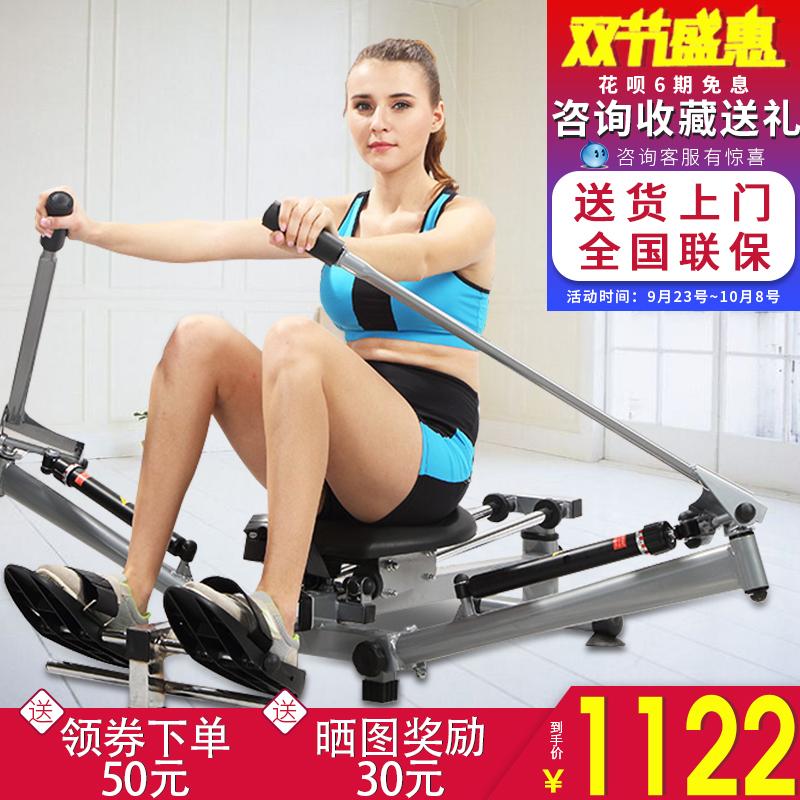 康乐佳K7106划船器折叠液压划船机女生全身运动家用简易健身器材