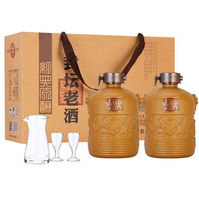 封坛老酒52度白酒瓶装送礼高档礼盒装2瓶酒杯分酒器家用酒具套装