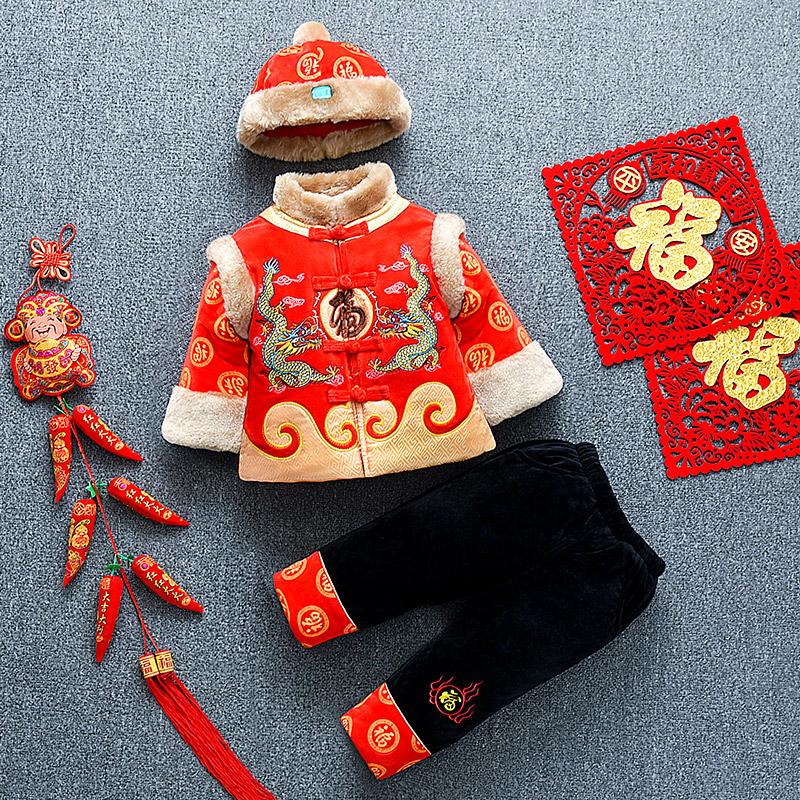 男宝宝唐装男童冬装女婴儿童过年喜庆拜年服衣服一岁周岁礼服汉服