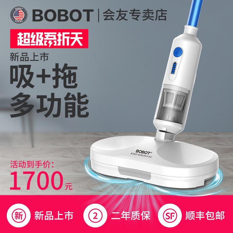 美国BOBOT 无线电动拖把家用全自动拖地扫地擦地一体机神器无蒸汽