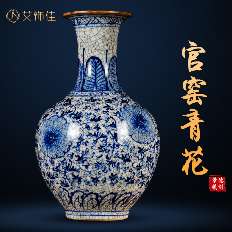 Jingdezhen ceramics guanyao Chinese style household large blue and white porcelain vase archaize sitting room TV ark, furnishing articles