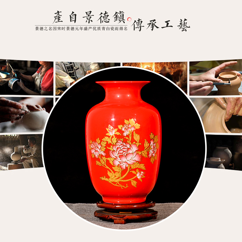 Sitting room put the dried red porcelain vase household adornment TV ark place Chinese red crafts a wedding gift