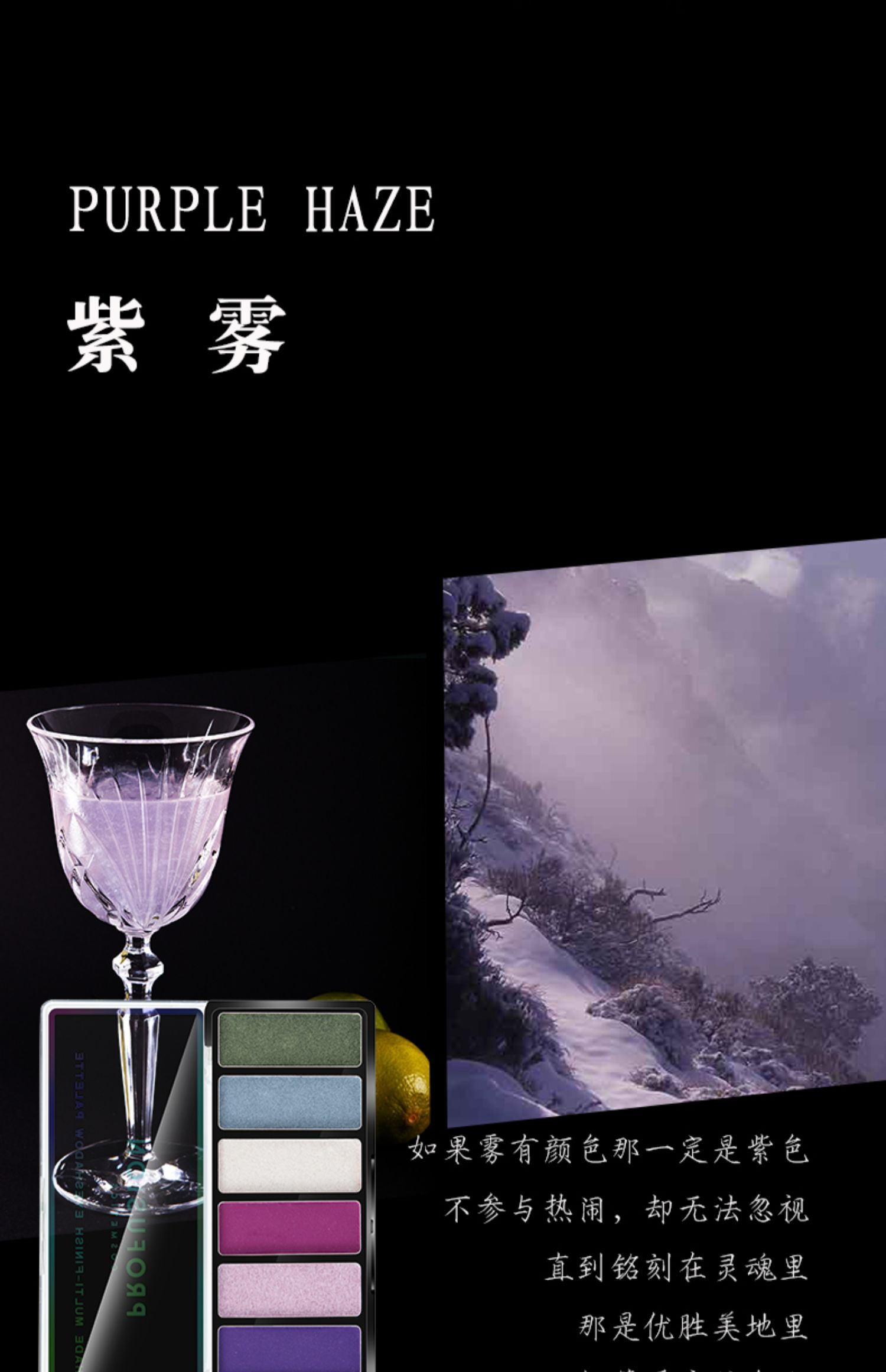 profusion佰妃炫眼影盘ins超火珠光哑光闪粉平价初学