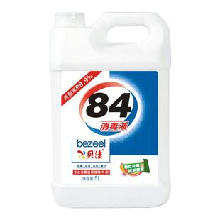84消毒液大桶装家用杀菌消毒水衣物漂白洁厕除臭地板宠物除菌去霉
