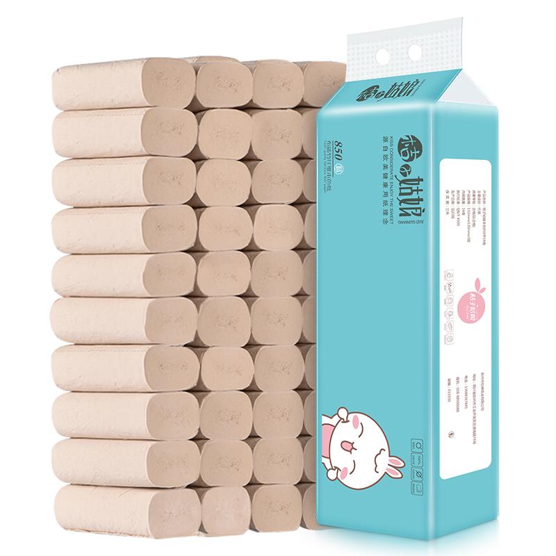 桔子姑娘本色卷纸家用厕纸卫生纸批发整箱手纸厕所无芯卷筒纸16卷