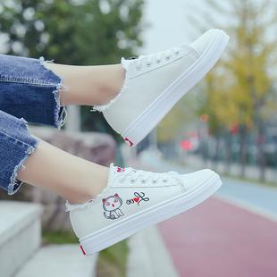 女生鞋子韩版潮流百搭帆布鞋女学生韩版绿色休闲少女心小白鞋可爱