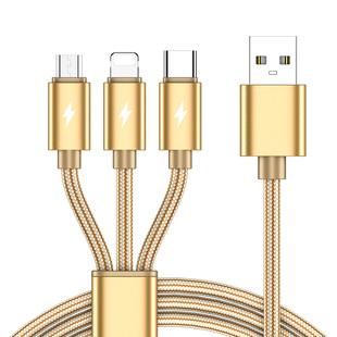 三合一数据线快充电线器一拖三3头闪充适用苹果华为安卓typec车载