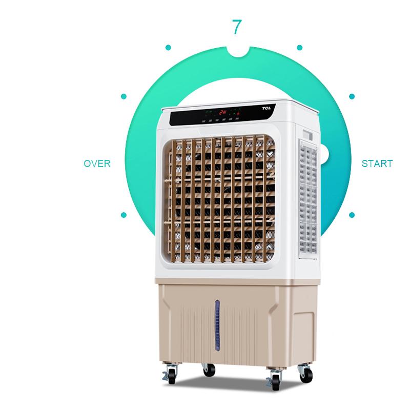 新款 TCL冷风机扇家用工业单冷水水冷风扇商用制冷气扇小空调