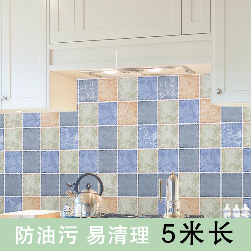 创意厨房防油贴纸灶台装饰防水瓷砖橱柜台面油烟机自粘墙贴画壁纸