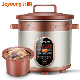 九阳电炖锅紫砂煲汤锅家用全自动电砂锅炖锅陶瓷电炖盅迷你煮粥器