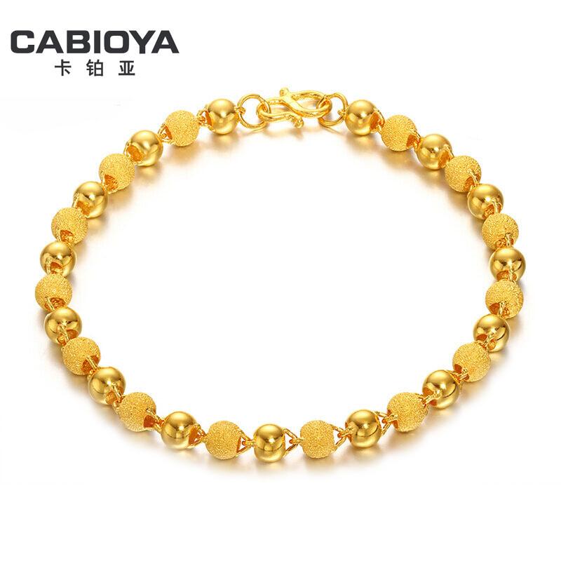 约290-克卡铂亚 黄金手链手镯 足金转运珠手链 女士金珠黄