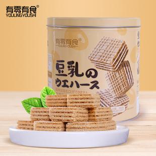 【有零有食】豆乳威化饼干288g罐装网红零食夹心茶点健康营养早餐