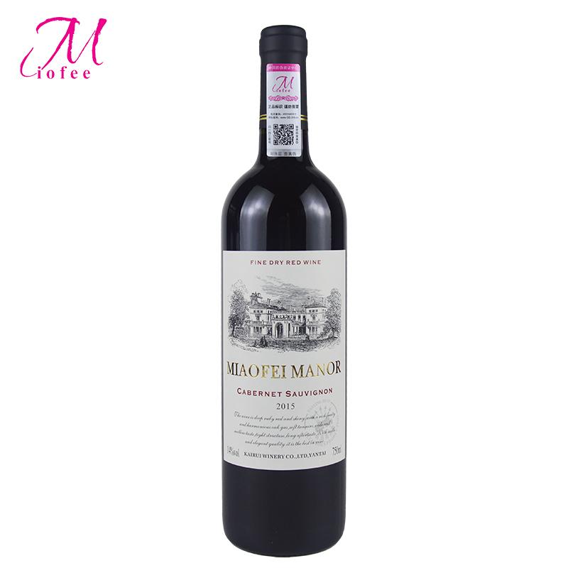 妙菲 庄园干红葡萄酒红酒2支装送礼盒14度