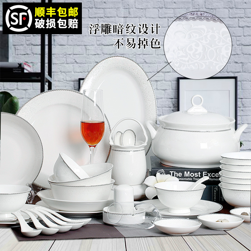 碗碟套装 家用中式景德镇骨瓷餐具 碗盘欧式简约陶瓷碗筷盘子组合