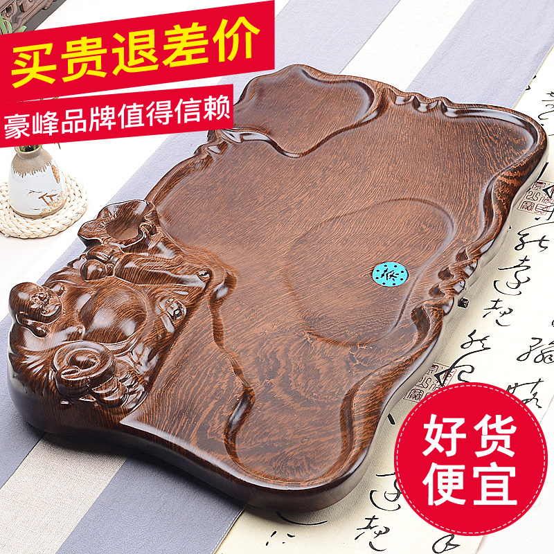 HaoFeng solid wood tea tray was contracted household kung fu tea tea sets tea sea drainage water type of small single disc tray