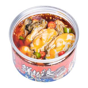 鲜起浪麻辣生蚝肉即食小海鲜罐头蒜蓉海蛎子罐装鲜活乳山牡蛎