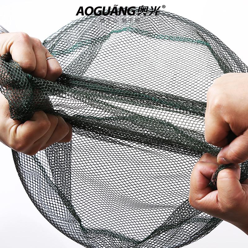 Сачок рыболовный Aoguang