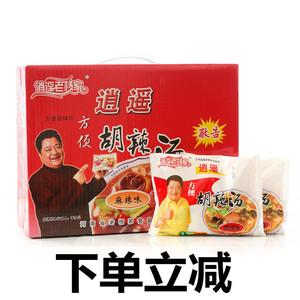 河南特产逍遥镇正宗老杨家胡辣汤料麻辣味85克*20袋早餐方便速食
