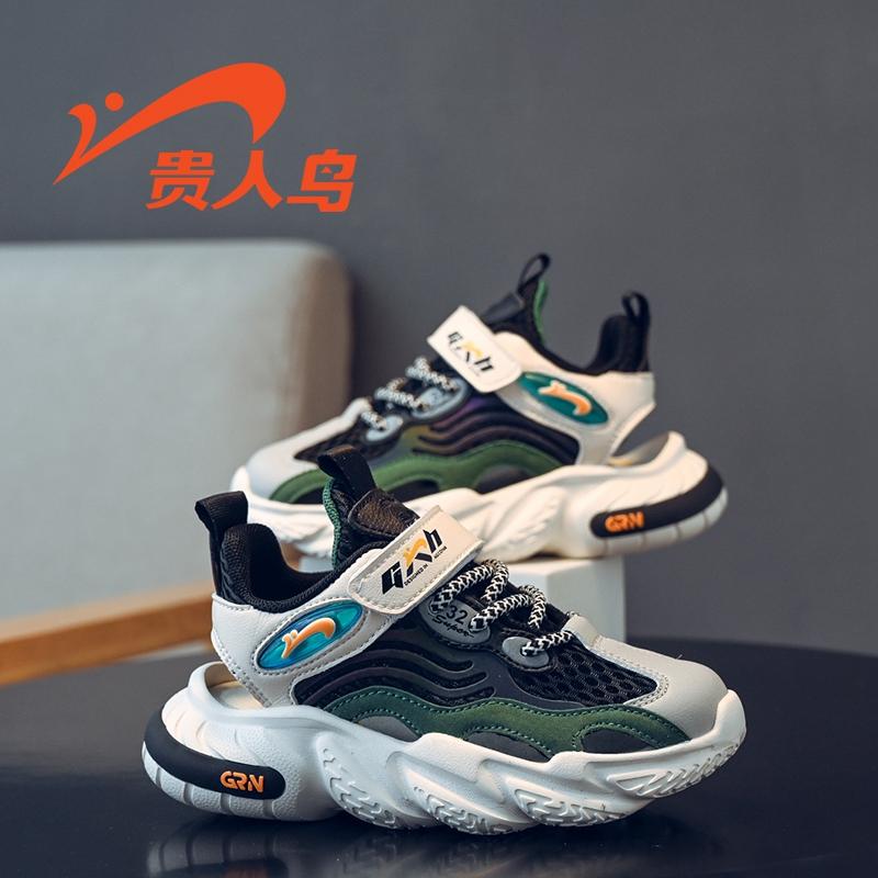 【贵人鸟】时尚男女童网鞋儿童运动童鞋