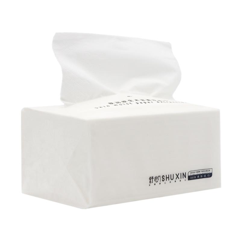舒心抽纸家用加厚大包家庭实惠装整箱批纸抽面巾卫生餐巾婴儿纸巾