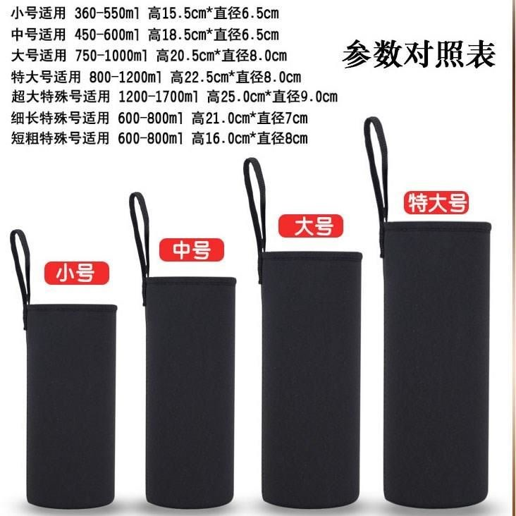 Condom cups with lift rope portable hot water proof protection, general students temperature glass heat insulation protective cup bag