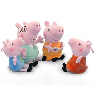 长亿官方正版小猪佩奇毛绒玩具乔治公仔一家四口套装儿童女生礼物