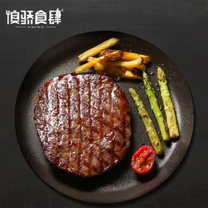 澳骄食肆澳洲进口牛肉新鲜腌制菲力家庭牛排套餐团购送黑椒酱刀叉