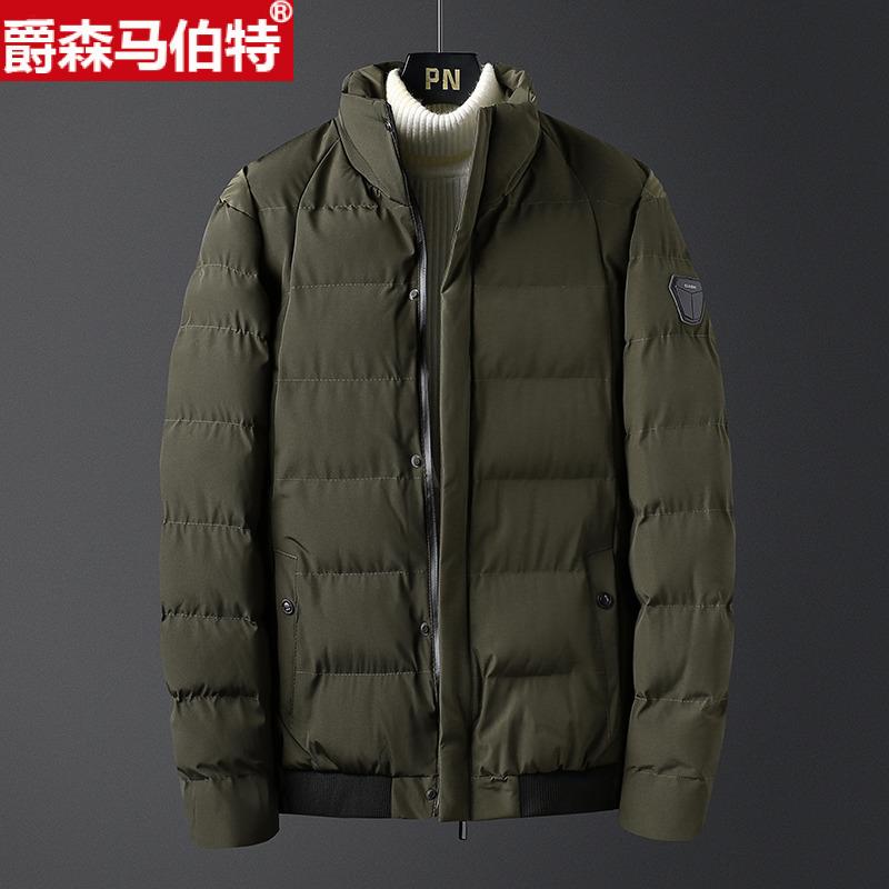 爵森马伯特棉衣男士冬季外套2019新款韩版羽绒棉服潮流冬装加厚