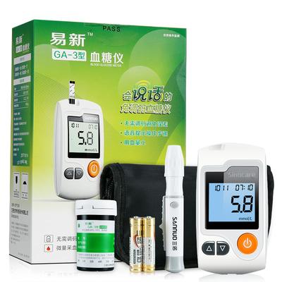 三诺 血糖测试仪