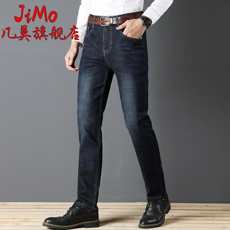 男士薄款商务休闲牛仔裤宽松直筒长裤