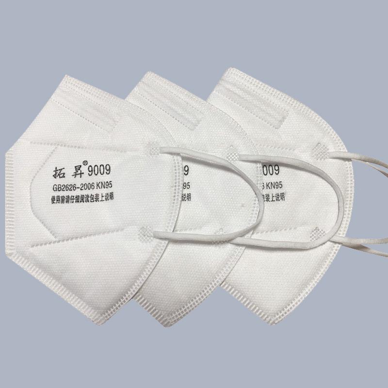 现货拓昇kn95口罩透气工业防粉尘雾霾折叠男女儿防护一次性熔喷布