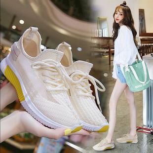 椰子鞋女春夏新款透气飞织运动鞋女跑步ins网鞋子女学生韩版女鞋