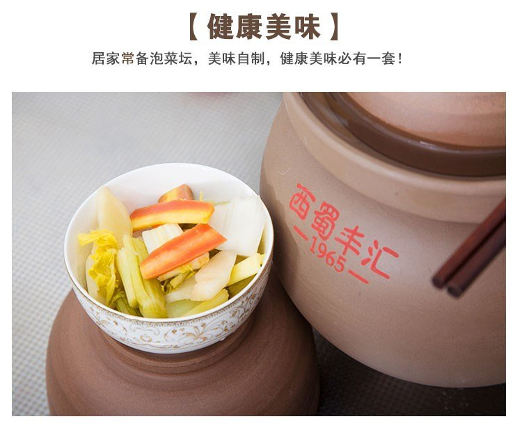 Century contented industry coarse pottery unglazed lead - free earthenware sichuan pickles pickles ceramic cylinder pickle jar quality assurance