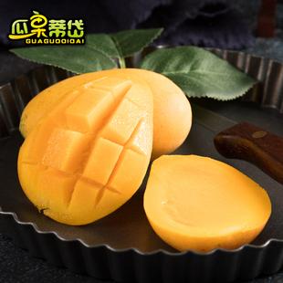 小台芒海南新鲜当季热带时令水果甜心芒鸡蛋芒果净重5斤装包邮