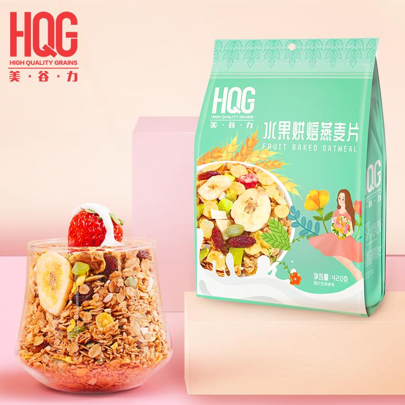 可干吃的酸奶水果坚果麦片营养早餐
