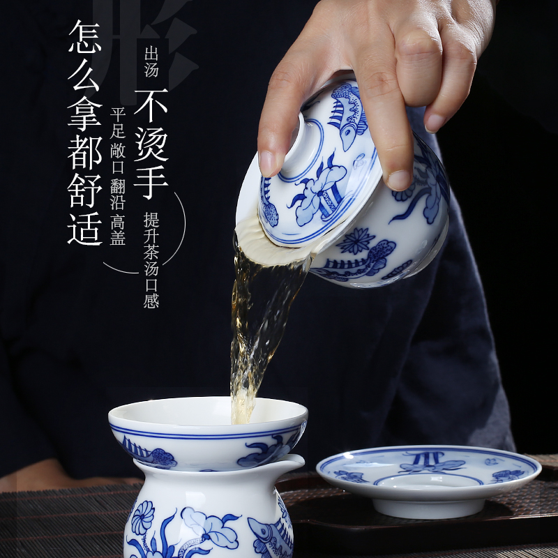 Jingdezhen up fire retro tureen tea cups which hand - made kung fu tea set of blue and white porcelain small suit Chinese style household