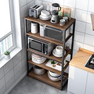 厨房收纳置物架落地式多层储物架