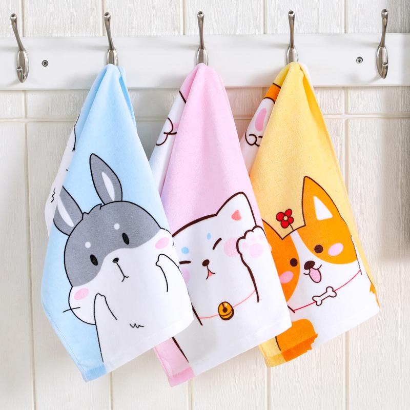 送纯色小毛巾一块(非图片款)