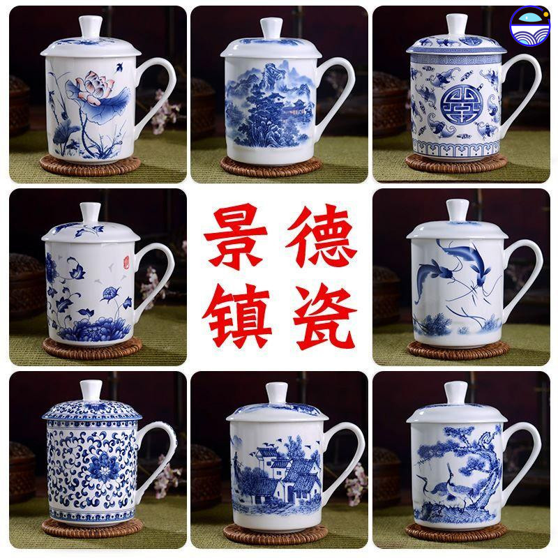 High - grade ltd. office jingdezhen ceramics single blue and white porcelain has a large reception of Chinese porcelain cups lid cover