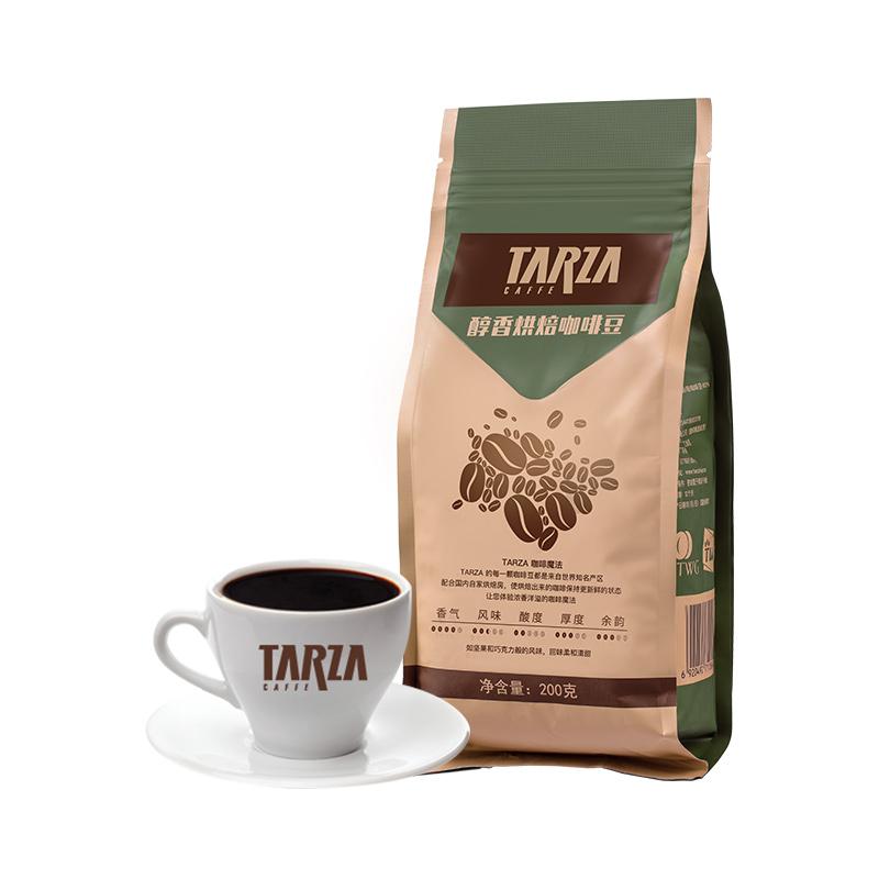 捷荣TARZA意式醇香精品咖啡豆 新鲜烘焙精选拼配咖啡豆200g*2袋