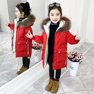 帛觉2019新款秋冬季童装女童棉衣女孩加厚韩版中长款大童外套789