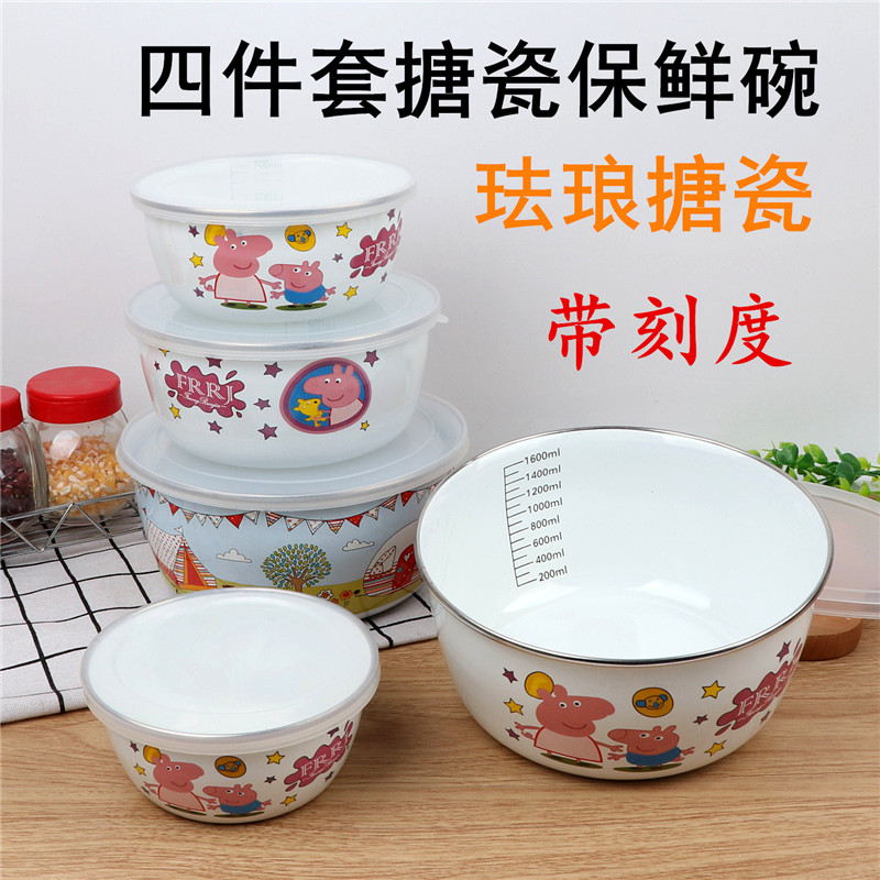 Thickening enamel four - piece preservation bowl with the bowl refrigerator crisper enamel basin bowl of soup bowl of enamel