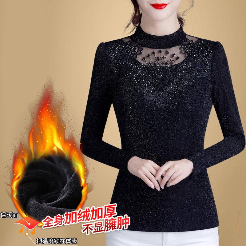 加绒不加绒秋冬新款修身显瘦网纱打底衫女长袖t恤加绒蕾丝上衣